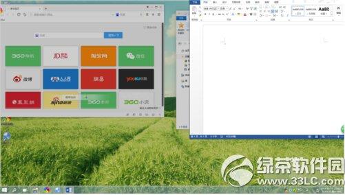 win10怎么分屏显示 windows10分屏显示操作方法1