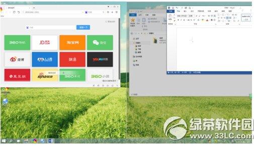 win10怎么分屏显示 windows10分屏显示操作方法5