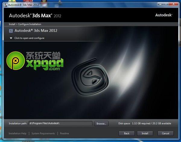 3dsmax怎么安装 3dsmax中文版安装教程