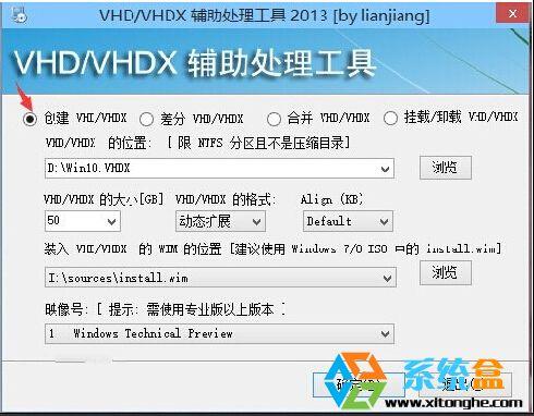 虚拟磁盘安装Win10双系统的方法 三联