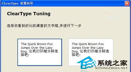 如何解决WinXP下微软雅黑字体不清晰的问题