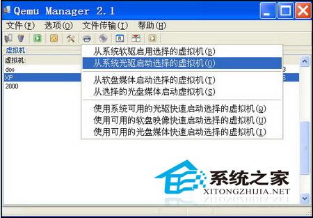如何在移动硬盘中安装虚拟的WinXP系统
