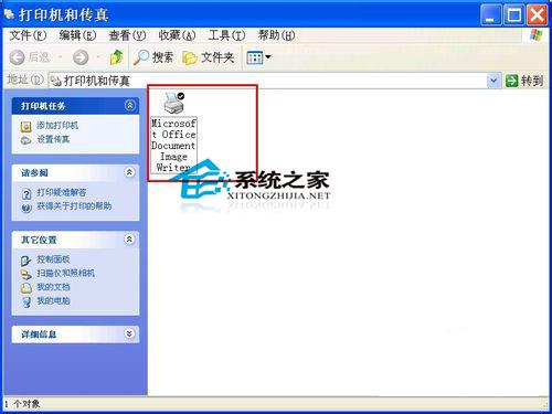 WindowsXP设置默认打印机的方法