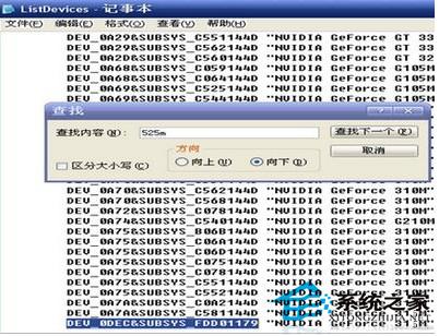 如何解决WindowsXP无法安装显卡驱动提示不兼容问题