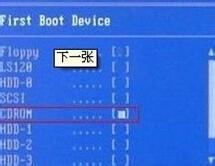 电脑如何用光盘重装系统?