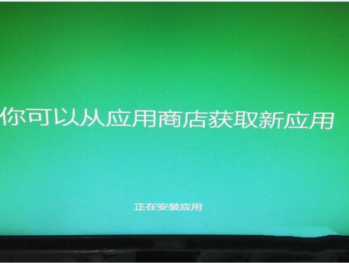 win7升win10
