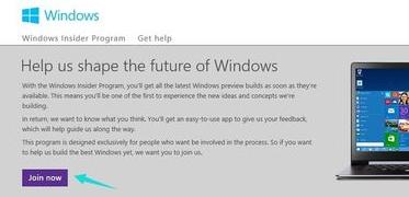 微软win10