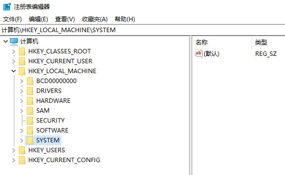 电脑编辑器