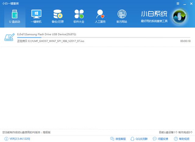 u盘安装xp系统下载