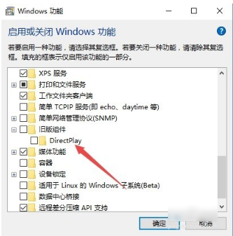 windows10王者荣耀花屏