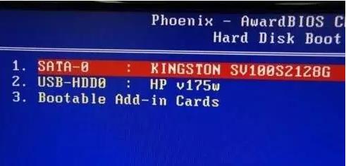 安装固态硬盘