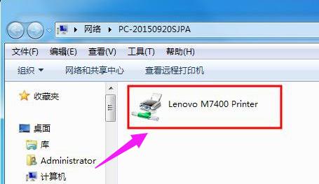 电脑打印机