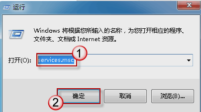 windows安全中心