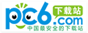 pc6下載站
