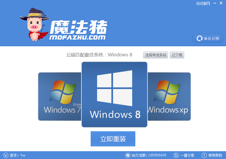 选择windows8